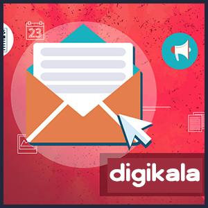 ایمیل مارکتینگ دیجیکالا و تحلیل رفتار کاربران
